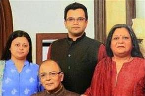 jaitley property reduced in 4 years