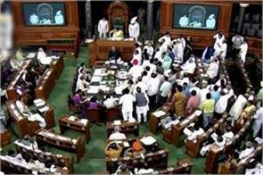 parliament spent only 9 hours in 15 days wasted rs 120 crore