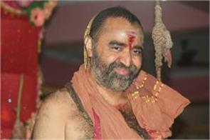 vijayendra saraswathi will be new shankaracharya