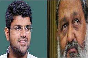 anil vij dushyant chautala resignation