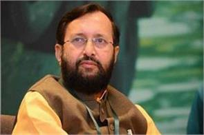 javdekar s name missing from press release
