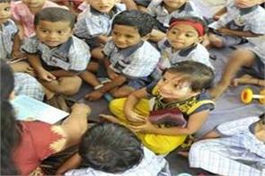 government schools will start education session from april 2