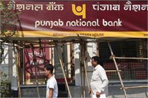 pnb plans to stake claim in insolvency proceedings of nirav modi co