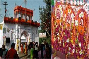 kali vahan temple in itava