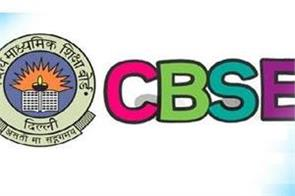cbse announces the date of the examination again