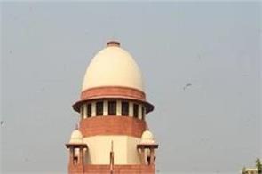 supreme court decision on sc st act