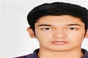 delhi university ayush nautiyal ischak