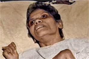 aruna waits for euthanasia for 42 years