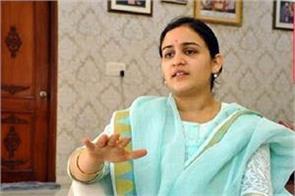 aparna speak on guest house scandal