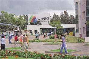 wipro buys stake in us company denim