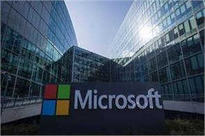 microsoft is giving chance get 1 crore rupee prize