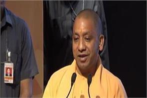 cm yogi honored women rani laxmi bai award