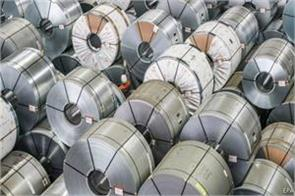 charge on steel aluminum import serious attack on global trading