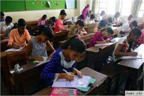 jee mains preparation  exam  success cbse students