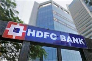 big news for hdfc bank customers