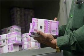 government to raise rs 2 88 lakh crore loan in april september