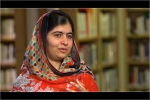 malala s eyes after reaching home in swat valley