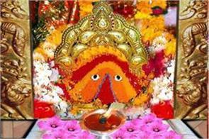chaitra navaratri maa chintapurni darshan