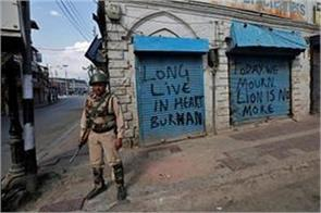 closed in kashmir on the anniversary of the youth