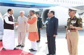 vice president venkaiah naidu arrived in dehradun
