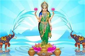 hang this thing on main door of the house maa lakshmi will give prosperity