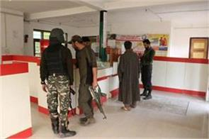 gunmen looted cash from jk bank manager in shopian