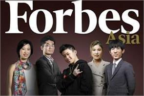 forbes released 30 under 30 asia list