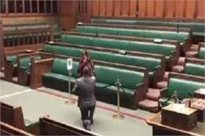 proposal for girlfriends in uk parliament