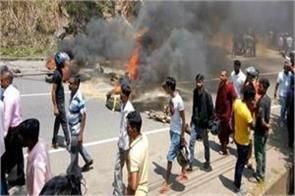 emergency for 10 days in sri lanka