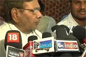 sharad yadav s meeting with akhilesh bjp s attack on bjp