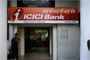 rbi imposes 58 9 million penalty on private sector icici bank