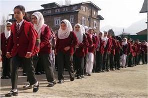 schools closed in kashmir on fourth day