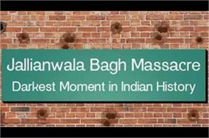british indian lawmakers want to teach jallianwala bagh massacre schools