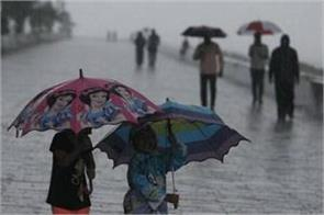 china will now bring rain in the country