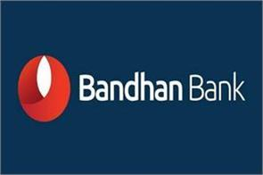 sebi green flag for ipo of rs 2 500 crore to bandhan bank