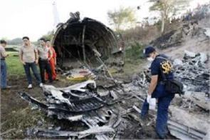 7 crashes in philippines 7 dead