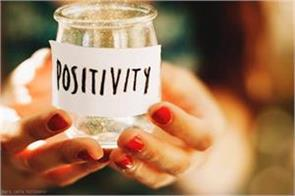 only positivity can end the negativity