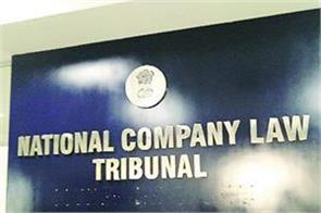 consider objections to tata steel bids nclt to bhushan steel creditors