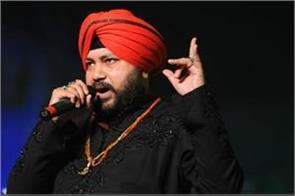 relief to daler mehndi prevention of punishment in human trafficking case