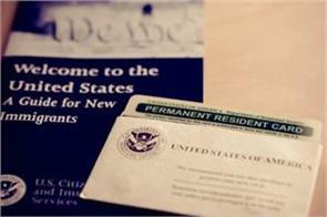 american green card now only available in mumbai