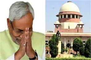 dismissed plea of cm disqualifying