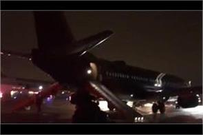 us airplane wired passengers after emergency landing