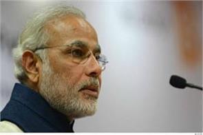 pm modi to inaugurate national nutrition mission