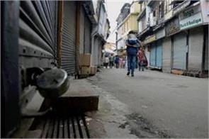 merchants trader against sealing delhi closed on march 28
