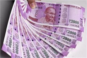 plastics note of 10 rupees in these 5 cities