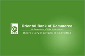 obc hikes lending rate by up to 0 15 pc