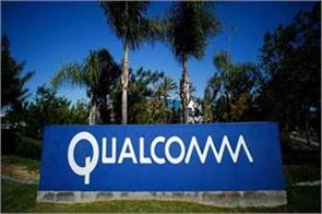 trump bans on the proposed acquisition by qualcomm
