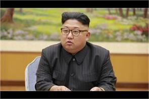 un blacklisted shipping companies on helping north korea