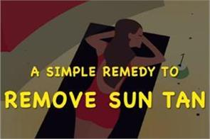 a simple remedy to remove sun tan