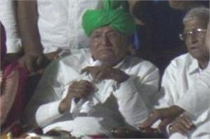 op chautala asked why the party workers asked themselves apology